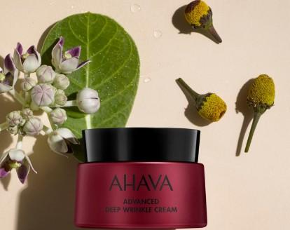 AHAVA Exclusive Advanced Deep Wrinkle Cream (AHAVA 独家高级深层抗皱霜)