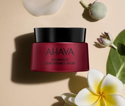 AHAVA Exclusive Overnight Deep Wrinkle Mask (AHAVA 独家夜间深层抗皱面膜)