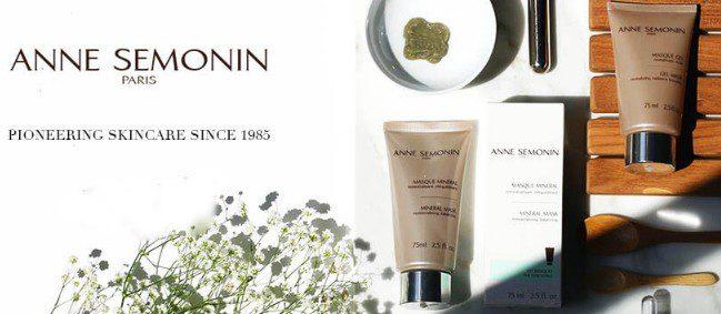 Anne Semonin 法国高端品牌护肤品系列