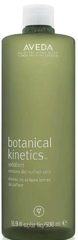 Aveda Botanical Kinetics Exfoliant 去角质爽肤水150毫升