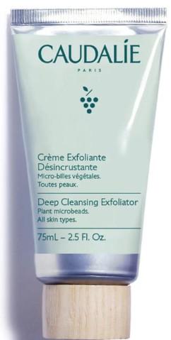 Caudalie Deep Cleansing Exfoliator 欧缇丽深层去角质洁面乳75毫升