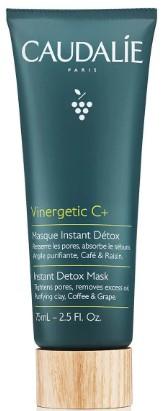 Caudalie Exclusive Detox Mask 独家排毒面膜75毫升