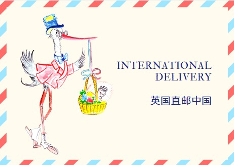 International_Delivery