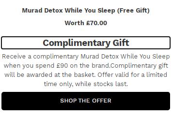 Murad穆勒(慕拉)抗衰老护肤护理产品有哪些?赠品赠送