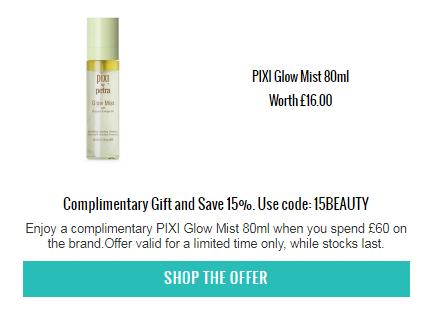 Pixi 英国本土护肤和美妆品牌产品折扣期间 英国本土护肤和美妆品牌产品折扣期间