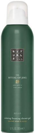Rituals The Ritual of Jing Foaming Shower Gel 静系列泡沫沐浴露200毫升