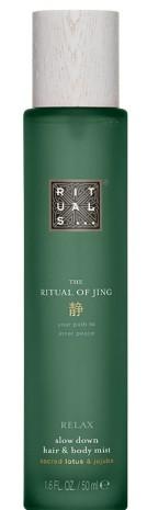 Rituals The Ritual of Jing Hair and Body Mist 静系列产品头发和身体喷雾剂