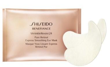 Shiseido Benefiance Pure Retinol Express Smoothing Eye Mask x 12 Sachets