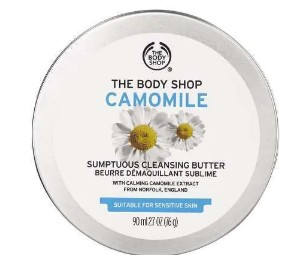 The Body Shop Camomile Sumptuous Cleansing Butter 美体小铺洋甘菊卸妆膏