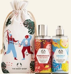 The Body Shop gift for her 4