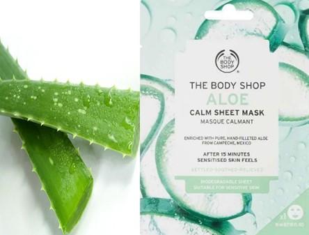 The Body Shop Aloe Calm Hydration Sheet Mask芦荟镇静保湿面膜